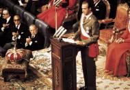 Juan Carlos I: Proclamación