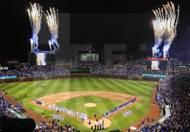 Liga MLB
