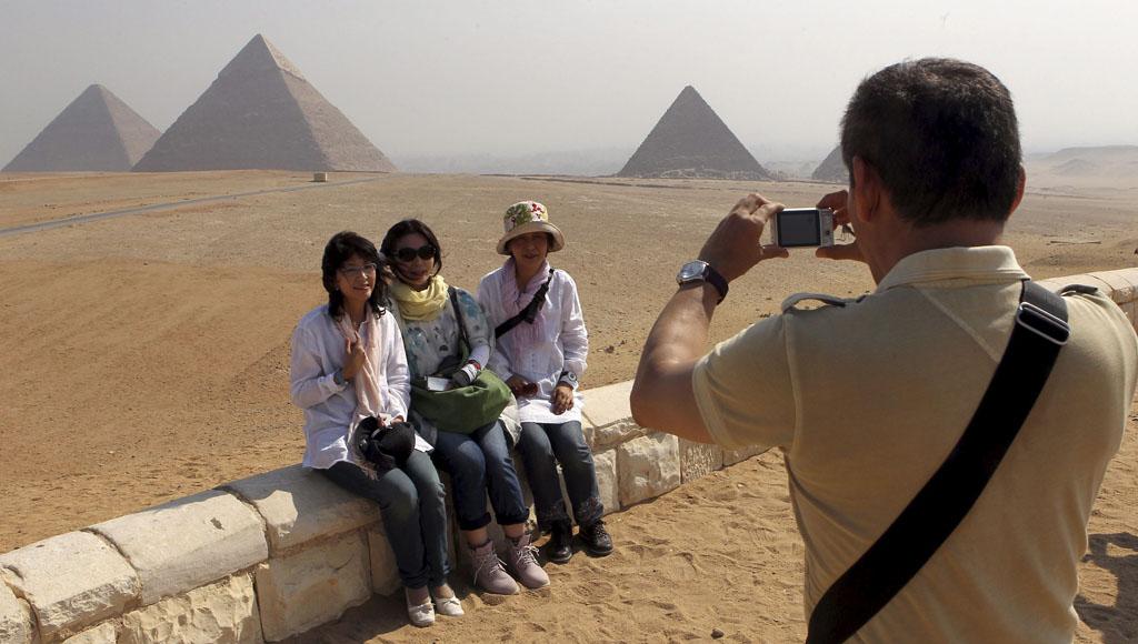 Día Mundial del Turismo (27 de Septiembre)