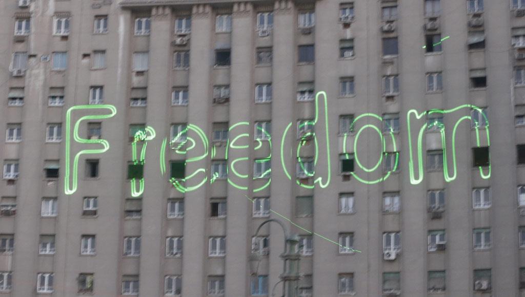Día Mundial de la Libertad (9 de Noviembre)