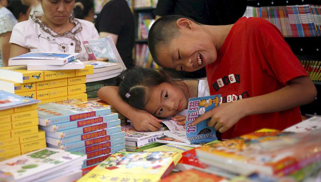 Día Internacional del Libro Infantil (2 de abril)