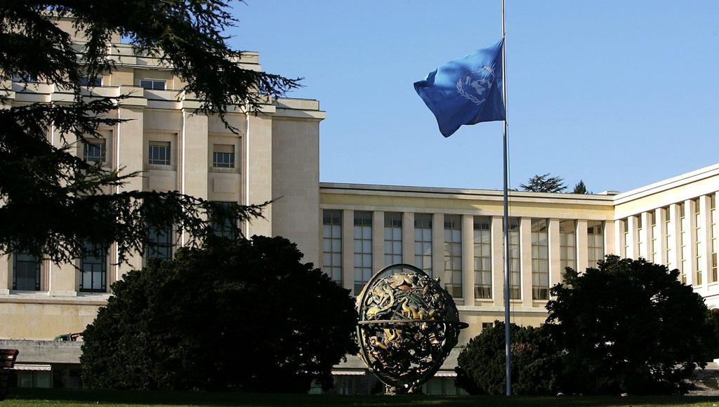 24 de octubre, Día de Naciones Unidas