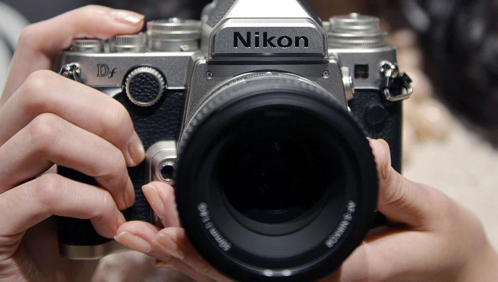 Día Internacional de la Fotografía (19 de Agosto)
