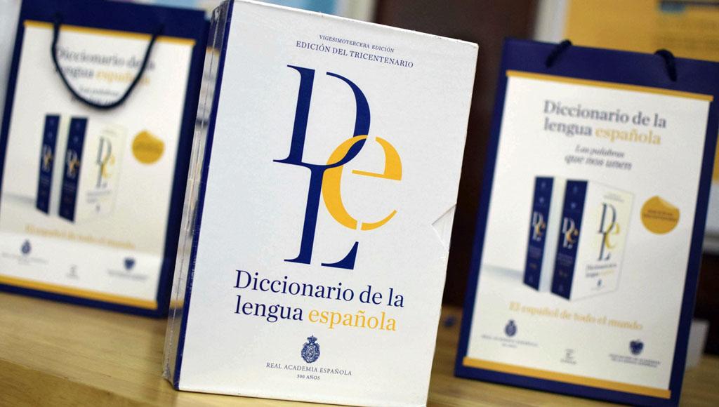 Día del Idioma Español (23 de abril)