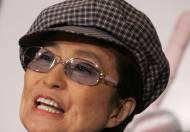 18-02-1933: Nacimiento de Yoko Ono