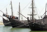19-11-1493: Llegada de Colón a Puerto Rico