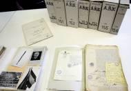 Día de los Archivos
