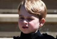 Jorge de Inglaterra