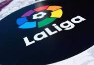 Liga Santander 2019-2020