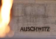 27-1-1945: Liberación de Auschwitz