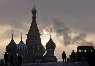 Turismo en Rusia