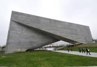 Arquitectura de vanguardia en Latinoamérica