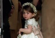 Carlota de Inglaterra