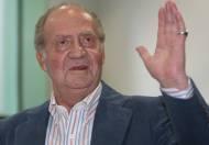 Juan Carlos I: Retratos