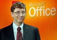 10-11-1983: Bill Gates presenta Windows 1.0