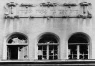 09-11-1938: Noche de los Cristales Rotos