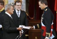 Felipe VI: Proclamación